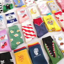 Creative High Quality Fashion Cute Funny Socks