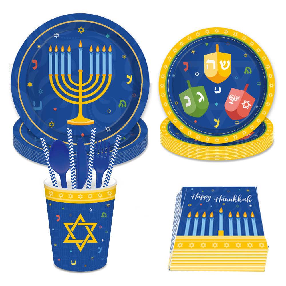 44 шт Hanukkah одноразовый набор посуды праздник света тематические бумажные тарелки для вечеринки салфетки чашки дети День Рождения Декор принадлежности