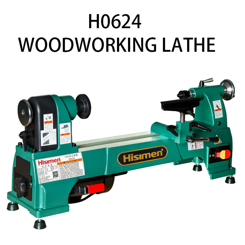 H0624 / 750W High Speed Woodworking Machine Lathe Woodworking Lathe Woodworking Rotary Lathe Woodworking Tools