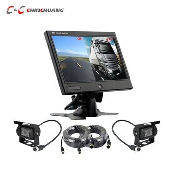 "7"" Super Slim Dual Split Screen Car Monitor + Two Waterproof Backup Rear View Cameras 18 LED IR Night Vision for Truck Bus RV"