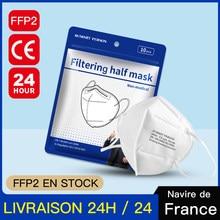 Masques de protection réutilisables ffp2, lot de 10 pièces, certifiés ce, pour adultes