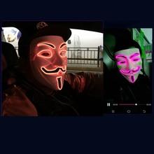 Новейшие Хэллоуин вечерние маска светодиодный страшно флэш маска EL линейный светильник маска Косплэй маска одежда для вечеринки маска поставляет многоцветный