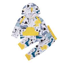 Комплект одежды для маленьких мальчиков и девочек топы с капюшоном