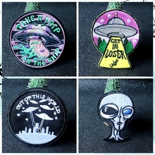 Nicediy UFO Space Stickers Embroidered Patches For Clothing DIY Iron on Patch Clothes Hipple Jacket Backpack Applique