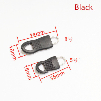 Removable zipper lock for clothing 2