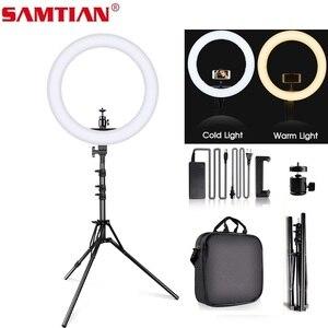Image 1 - SAMTIAN ring light for photo ring lamp 18 inch wiht tripod dimmble 512 PCS LED for studio photography YouTube makeup light ring
