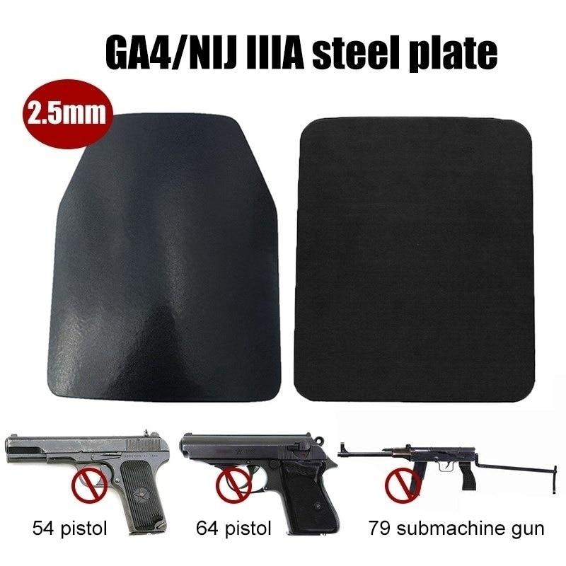 2.3mm NIJ IIIA Bulletproof Steel Plate High Technology Safety Gear Armor Military Police Stand Alone Bulletproof Panel