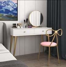 Скандинавский туалетный столик для спальни Современная Минималистичная