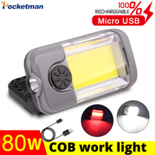 80W Portable COB Work Light Multifunctional Charging Magnetic Rechargeable light with Built-in Battery USB Work Lamp Repairing