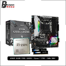 STEEL LEGEND Ddr4 2666mhz 2700 ASROCK Amd Ryzen Cooler Pumeitou R7 B450M Suit CPU Socket-Am4