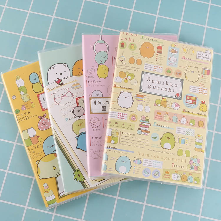 Japanese Cartoon Corner Creature Toys  Diy Hand Book Handwritten Copy Randomly Prepare 10.5*14 Cm 95g J05 WJ01