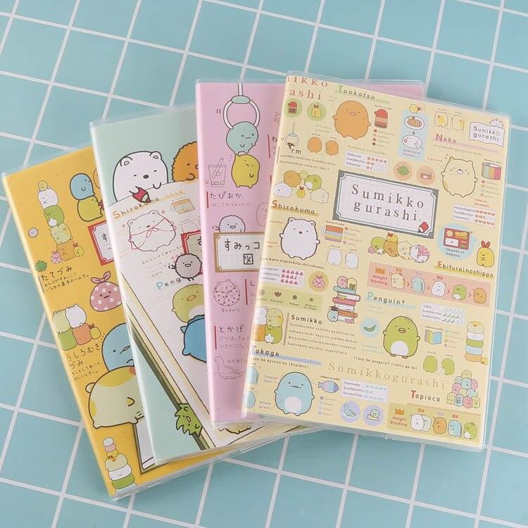 Japanese Cartoon Corner Creature Toys  Diy Hand Book Handwritten Copy Randomly Prepare 2Sizes J05 WJ01