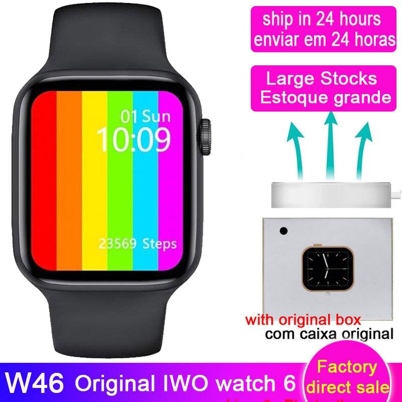 Смарт-часы W46 IWO, 44 мм/40 мм, 1,75 дюйма, с беспроводной зарядкой