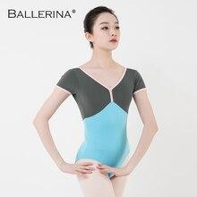 Купальник для балета, женский тренировочный костюм с коротким рукавом, двухцветные гимнастические трико, балерины 3505