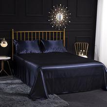 Seda gelo casa colcha capa de cama luxo cor sólida folha plana lençóis e fronha definir roupas de cama sem capa edredão