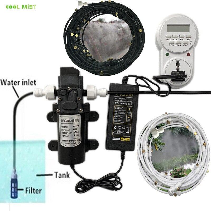 Электрический диафрагменный насос M032, система для удаления пыли и распыления, 12 В, 8-18 м, противотуманные сопла, низкое давление, распыление, ...