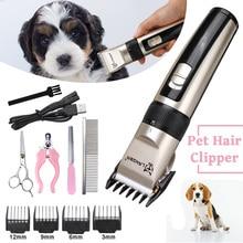 Электрический триммер для волос для домашних животных, для собак, кошек, низкий уровень шума, перезаряжаемая USB машинка для стрижки домашних животных, машинка для стрижки волос, бритва+ Запасное лезвие