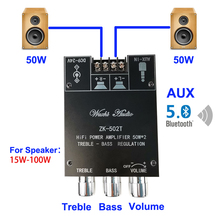 Bluetooth 5.0 Subwoofer 50W+50W TPA3116 Equalizer Audio Power Amp Tone Bass Treble HiFi Stereo TPA3116D2 Aux Amplifier Board