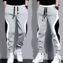 2021 new spring fashion sports brand men's pants street hip-hop jogging Harajuku fashion sports pants casual pants training fitn