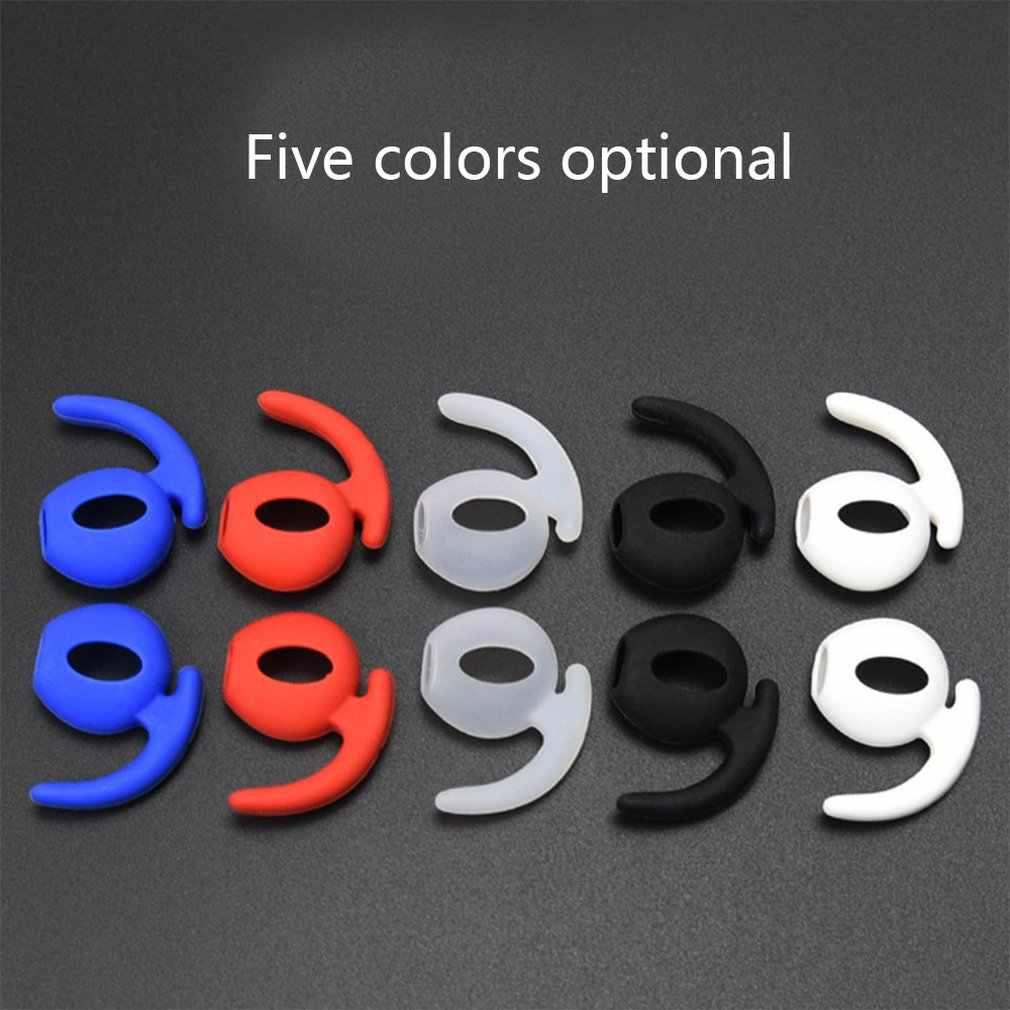 2 החלפת חבילה רך סיליקון נוגד החלקה אוזן כיסוי וו טיפים אוזניות אוזניות סיליקון מקרה עבור iphone AirPods EarPods כיסוי