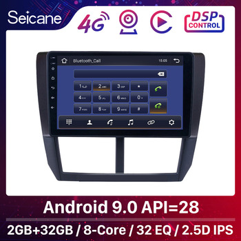 Seicane Android 10.0 9 Inch Car Radio Multimedia Player For 2008 2009 2010 2011 2012 Subaru Forester 2 din Support Rear camera image
