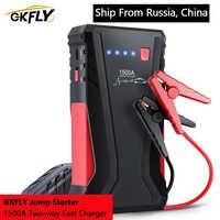 GKFLY alta capacidad 12V 1500A dispositivo de arranque arrancador de batería de coche portátil gasolina Diesel cargador de coche para coche batería Booster Buster
