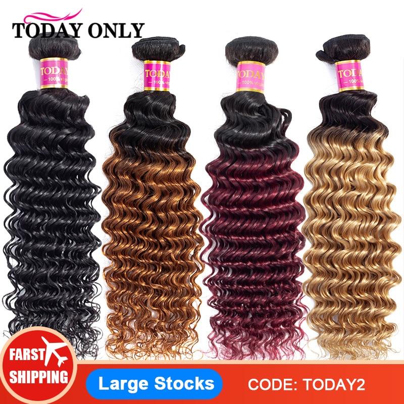 TODAY ONLY 1/3/4 Bundles Brazilian Hair Weave Bundles Burgundy Blonde Deep Wave Bundles Ombre Human Hair Bundles 1b/30 Remy Hair