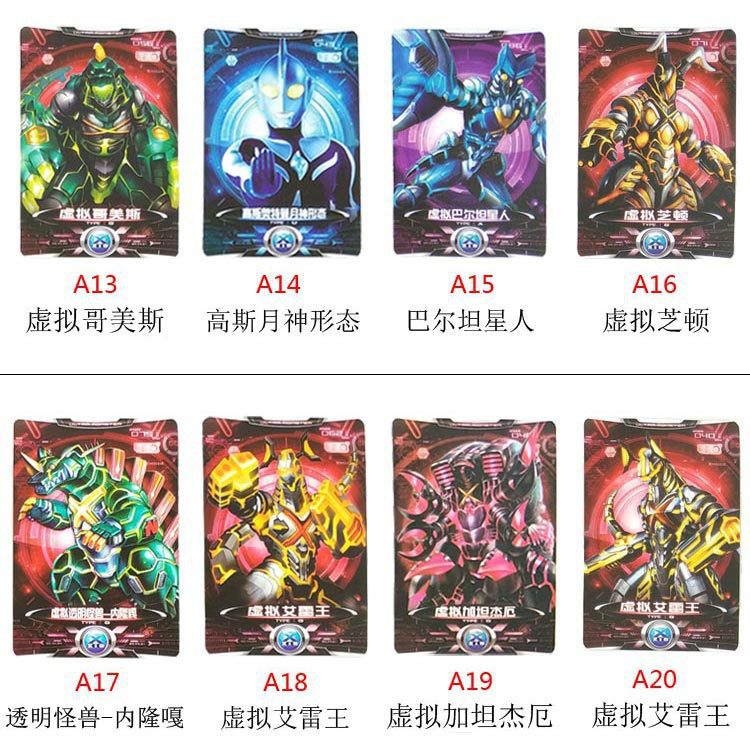 Genuine Bandai Ultraman Monster Virtual Card-And Flash Linkage Siro Aix-En-Tiga Beria
