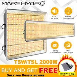 Mars Hydro TS 2000W LED élèvent des lumières comme des Kits de culture hydroponique d'intérieur à spectre complet