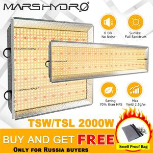 Mars Hydro TS 2000W LED Grow Lights Sunlike Full Spectrum Indoor Hydroponics Kits Veg and Flower