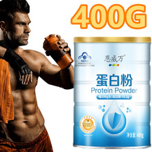 Whey Protein Powder Instant Chocolate Soy Protein Amino Acids Hydrates Muscle-strengthening Fitness Sports Nutrition Help Vegan