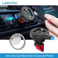 LINGYOU-Soporte de teléfono para coche, Accesorio metálico con bloqueo para rejilla de ventilación, para iPhone X, Samsung, GPS