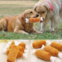 Patchwork Leg Garden Home Toy Chicken Outdoor Pet Dog Toys Chewing Cat dog Bone etc Squeaker Sound Cat Dog Shape Plush juqi v shape toy for dog cat black orange