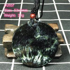 Image 2 - למעלה טבעי ירוק Seraphinite תליון שרשרת לאישה ליידי גברים מזל קריסטל עגול חרוזים אבן מתכוונן חבל תכשיטי AAAAA