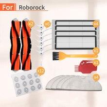 Robot süpürge ana fırça HEPA filtre temizleme bezi aksesuarları xiaomi mijia 1/2 roborock s50 s51 s6 S55 vakum parçaları