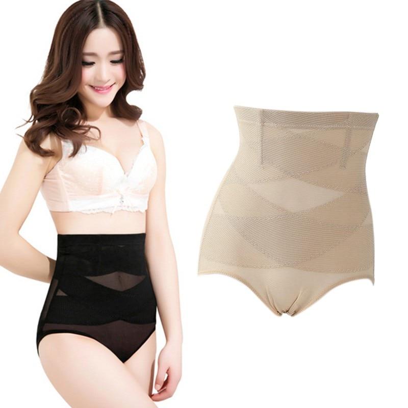 Женское корректирующее белье, бесшовное нижнее белье с высокой талией, утягивающее белье