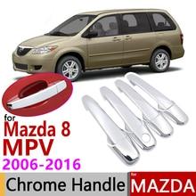 Для Mazda 8 MPV Мазда 2006~ хромированная дверная ручка крышка автомобильные аксессуары наклейки отделка набор из 4 дверных 2007 2009 2011 2013