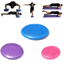 33x33cm Durable Inflatable Yoga Massage Ball Pad Universal Sports Gym Fitness Yoga Wobble Stability Balance Disc Cushion Mat 731(China)
