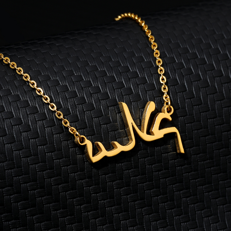 Arabic Name Necklace,Custom Necklace For Women,Personalized Name Necklace in Arabic, Gold stainless steel Chain Chokers Bijoux