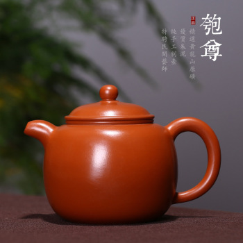 mud are recommended tea set undressed ore manual large red rain medium sand quality goods violet arenaceous the teapot