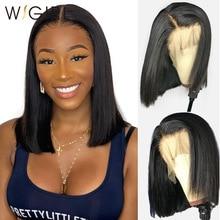Wigirl прямые 13x6 человеческие волосы на кружеве парики 8-16 дюймов бесклеевой Боб короткий фронтальный парик бразильский предварительно сорвал для черной женщины
