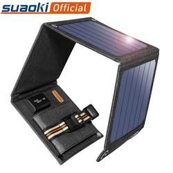 Cargador Solar Suaoki de 14W con luz Solar, 5 V, 2,1 a, dispositivos de salida USB, paneles solares portátiles para Smartphones, tabletas portátiles al aire libre