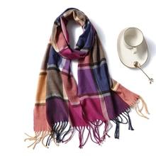 Женский шарф, модные кашемировые шарфы в клетку для леди, зимние шали с кисточками, длинный размер, пашмины, платок-бандана
