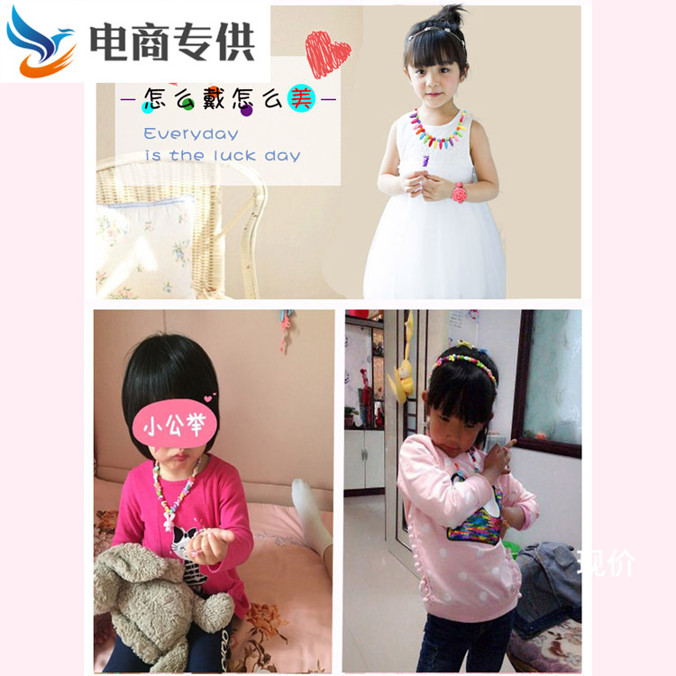 Children Hand-made DIY Beaded Bracelet Educational Toy Material Wear Necklace Bracelets Wear Beads GIRL'S Material Gift