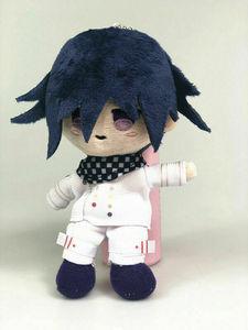 Image 3 - Anime Plüsch Puppe Schlüsselring Danganronpa V3 Dangan Ronpa Oma Kokichi Komaeda Nagito Cosplay DIY Handmade Material Plüsch schlüsselanhänger Spielzeug