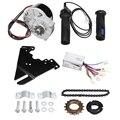 24 В 250 Вт комплект для преобразования электродвигателя велосипеда контроллер электродвигателя для 20-28 дюймового электровелосипеда