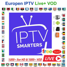 Get more info on the Best Stable IPTV m3u subscription iptv italy German French Poland Romani subscription Enigma2 Mediaset Premium Smart TV VLC