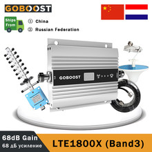 GOBOOST DCS 1800 Signal Booster Repeater 4G Mobile Cellular Amplifier LTE /DCS 1800mhz Cell Phone Signal Amplifier Band 3