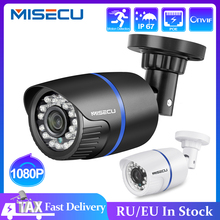 "MISECU H.265 IP מצלמה 1080P PoE חיצוני עמיד למים ONVIF P2P תנועה דוא""ל זיהוי CCTV מצלמה מעקבים אבטחת בית XM"