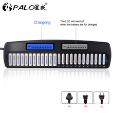 PALO 12/14/16/24/48 slots Fast Smart Intelligent charger AA AAA battery charger for 1.2V AA AAA NiMH NiCD rechargeable battery